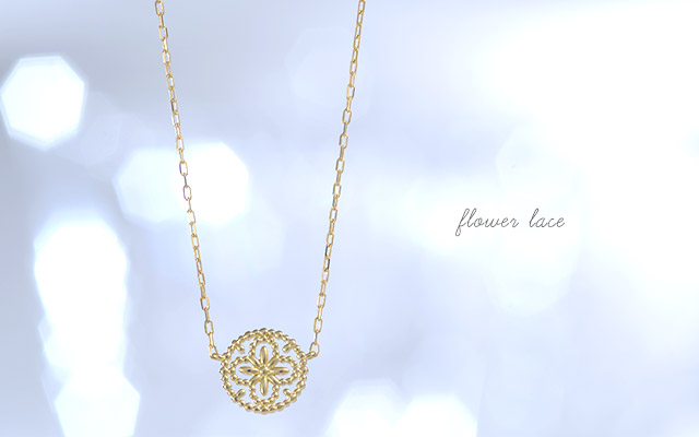 K18 necklace K18ネックレス K18necklace flower lace
