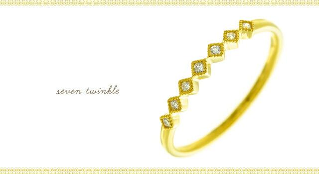 K18 ダイヤモンドリング K18ダイヤモンドリング seven twinkle