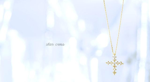 K18 diamond necklace K18ダイヤモンドネックレス star cross