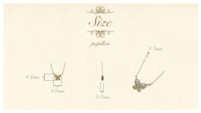 K18 ダイヤモンド × アメシスト リバーシブル ネックレス papillon