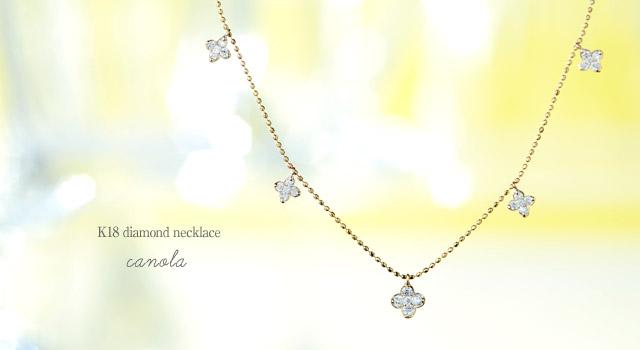 K18 diamond necklace K18 ダイヤモンド ネックレス canola