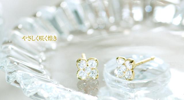 K18 diamond necklace K18 ダイヤモンド ピアス canola