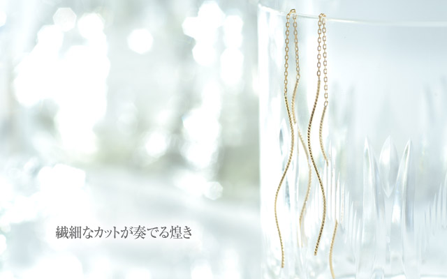 K18 pierced earrings K18 ピアス elegant spiral