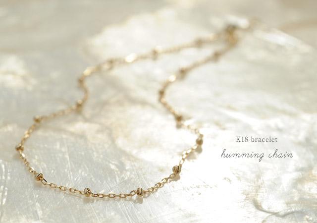 K18 bracelet humming chain