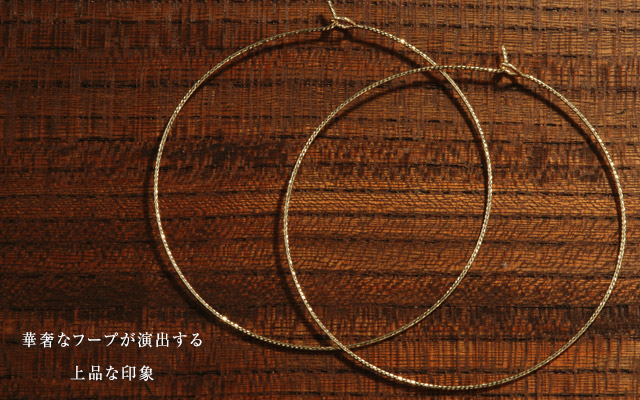K18 pierced earrings  K18 フープピアス elegant hoop 50