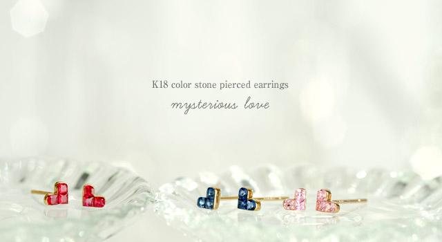 K18 color stone pierced earrings mysterious love