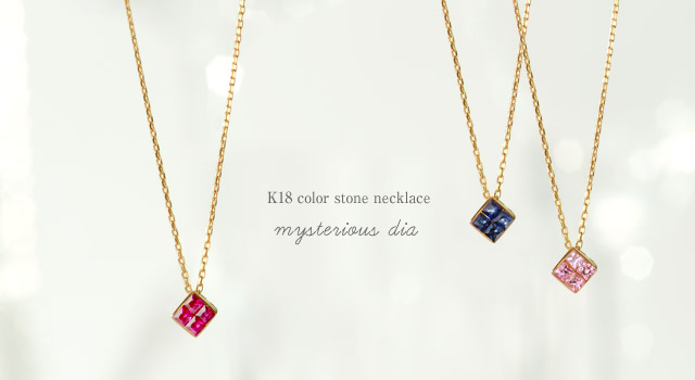 K18 color stone necklace mysterious dia