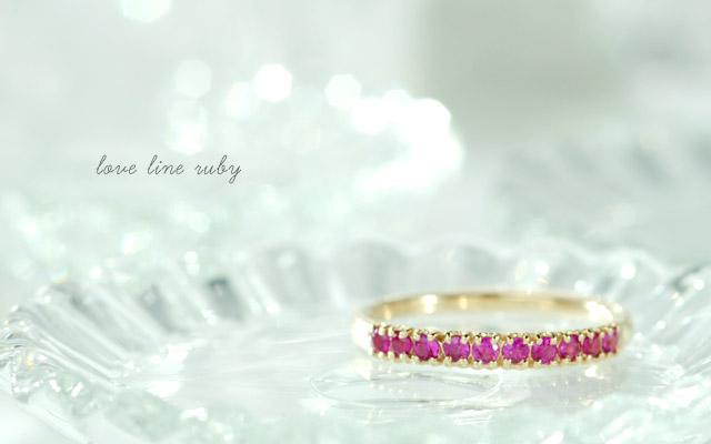 K18 ring K18 リング love line ruby