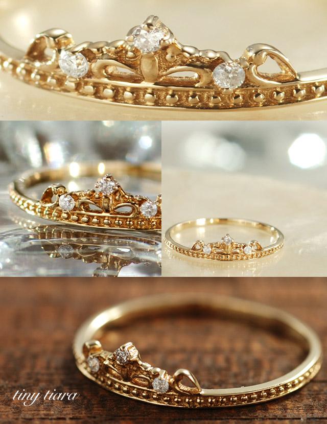 K18 diamond ring tiny tiara