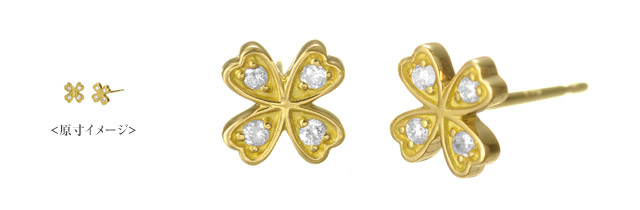 K18 diamond pierced earrings K18 ダイヤモンド ピアス tender clover