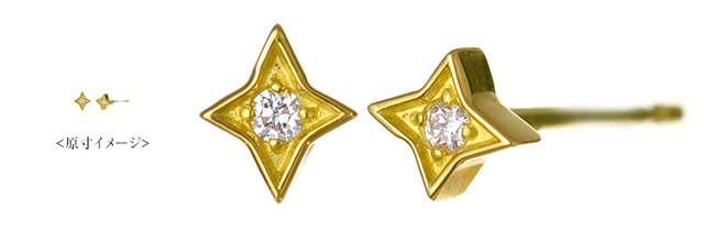 K18 diamond pierced earrings K18 ダイヤモンド ピアス twinkle