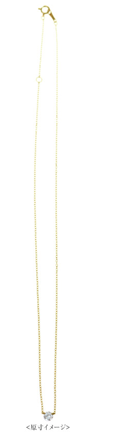 K18 diamond necklace K18 ダイヤモンド ネックレス innocent 0.3ct