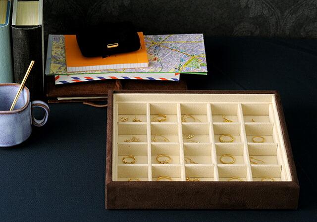 ジュエリーボックス ジュエリートレイ  4×5マス