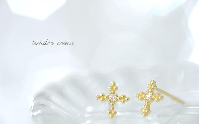 K18 ダイヤモンド ピアス tender cross