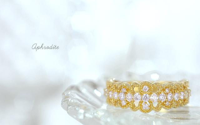 K18 diamond ring K18 ダイヤモンド リング Aphrodite
