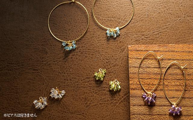 K18 ピアスチャーム chandelier