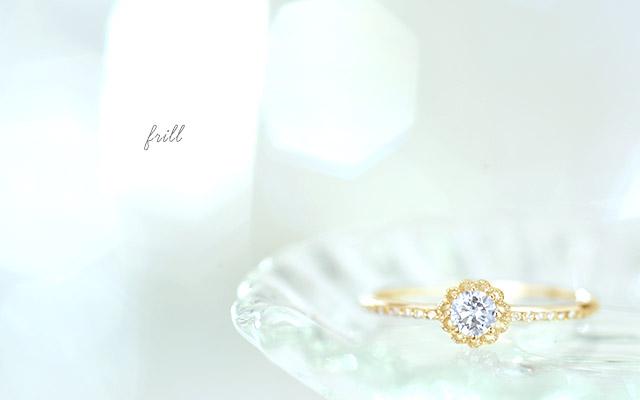 K18 ダイヤモンド ピンキーリング frill