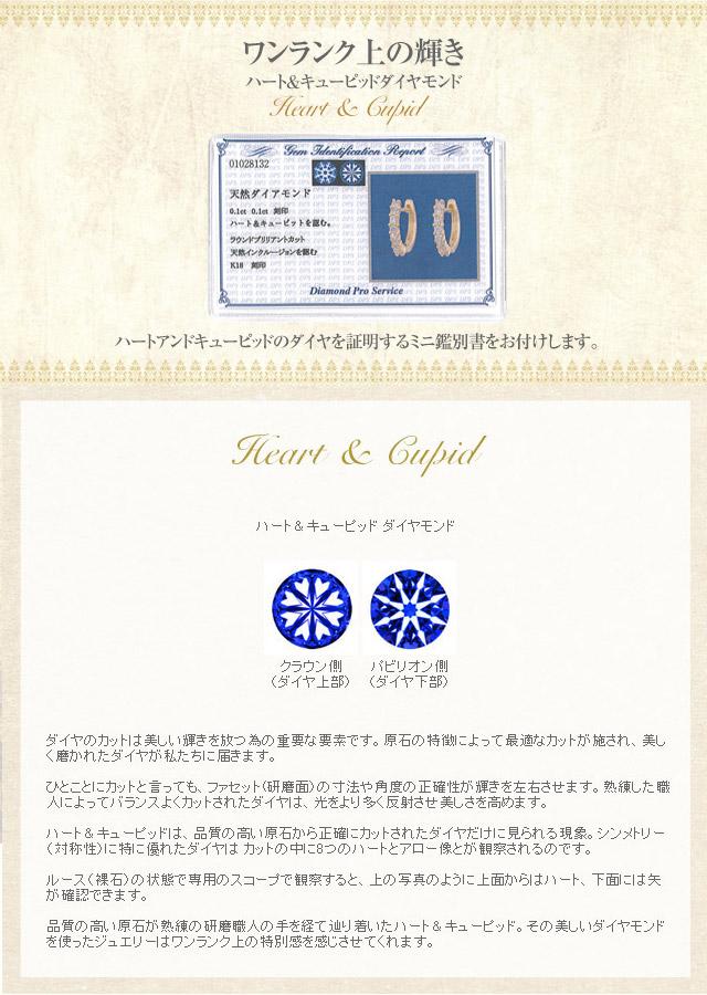K18ダイヤモンドピアス  angel arrow hoop 0.2ct
