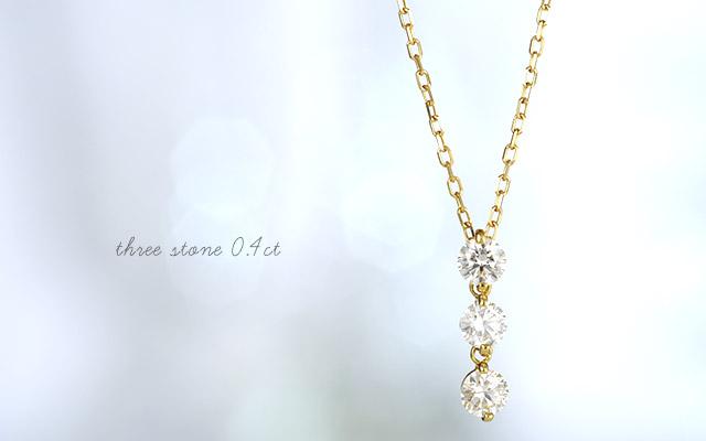 K18 ハート&キューピッド ダイヤモンド ネックレス three stone  0.4ct
