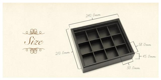 ジュエリーボックス ジュエリートレイ 3×4マス ブラック