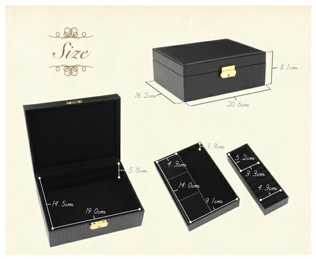 ジュエリーボックス シックブラック L