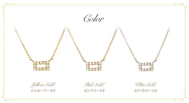 K18 diamond necklace rectangle