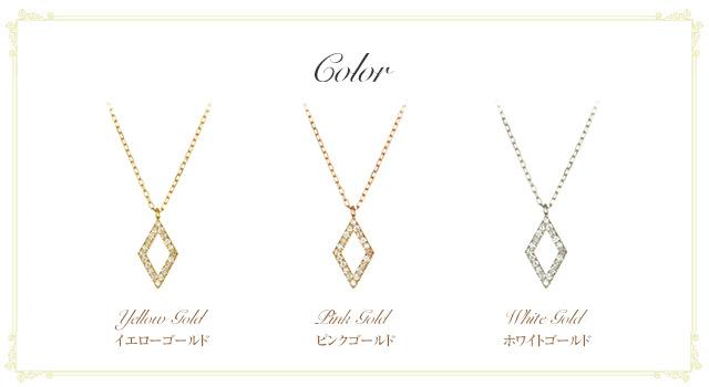 K18 diamond necklace rhombus dia
