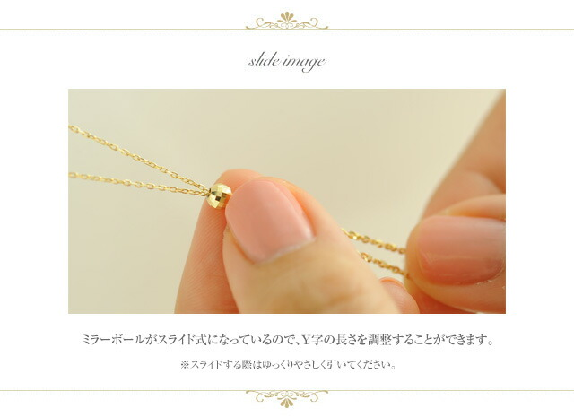 K18 Long necklace playful