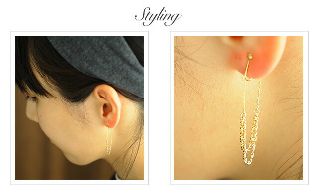 K18 Earrings glisten drape