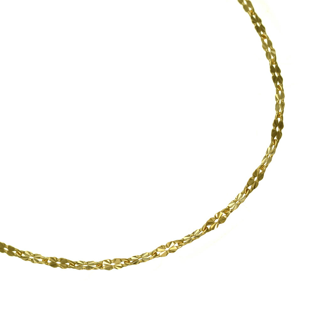 clover chain