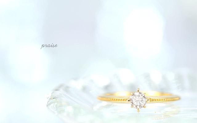 K18 ダイヤモンド リング praise