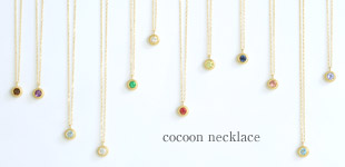 K18 cocoon necklace 18金 誕生石 バースデー ペンダント ネックレス 誕生日 プレゼント ギフト 贈り物