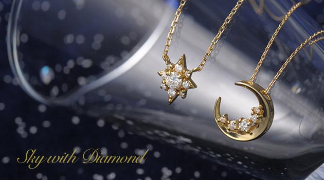 sky with diamond 星・月モチーフ