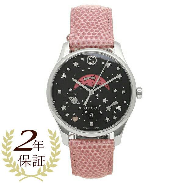 GUCCI 腕時計 レディース グッチ YA1264046 483604 IAKA0 8790 ピンク