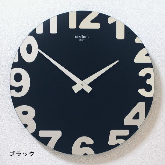 ガラス製掛け時計 REXARTIS METROPOLITAN