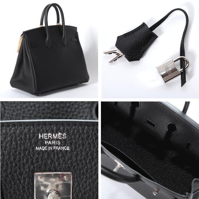 Brand Hermes