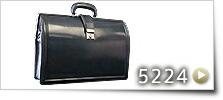 B4サイズ シャドー牛革B4対応 鍵付 ダレスバッグ[5224]