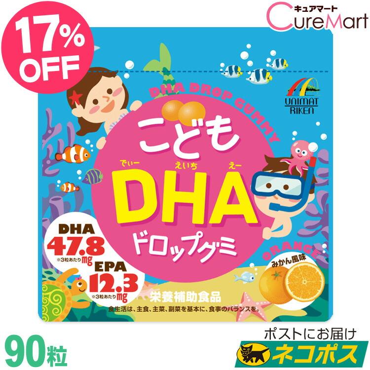 DHA&EPAドロップ