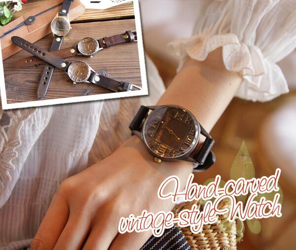 腕時計・ハンドクラフト・本革ベルト・メンズ・レディース・ペアウォッチ