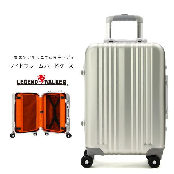 旅行鞄・キャリーケース・トランク・スーツケース・四輪キャスター