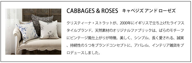 CABBAGES&ROSES キャベジズ&ローゼズ