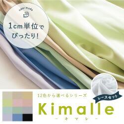 キマレセットl02