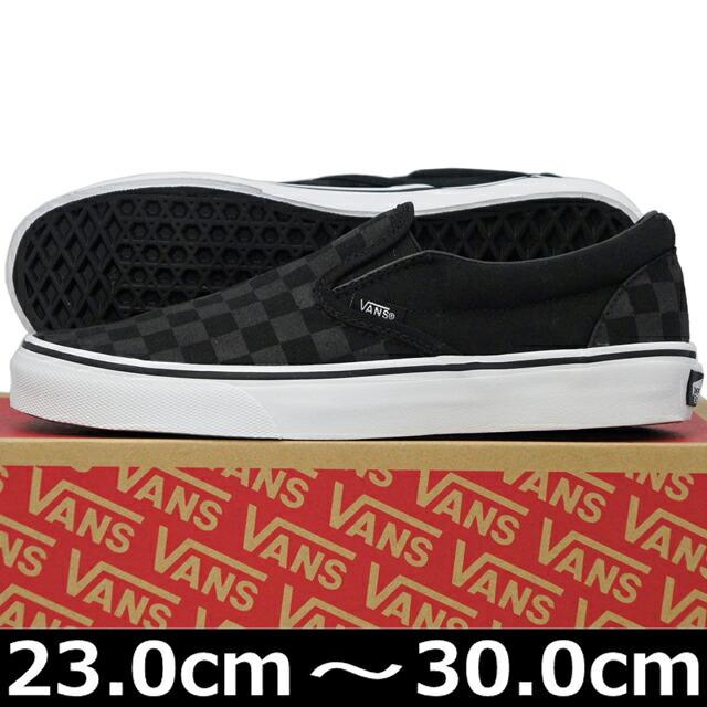 cutback  VANS vans station wagons Classic Slip-On (Black Black ... b92619b0c