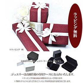 box-dia.jpg