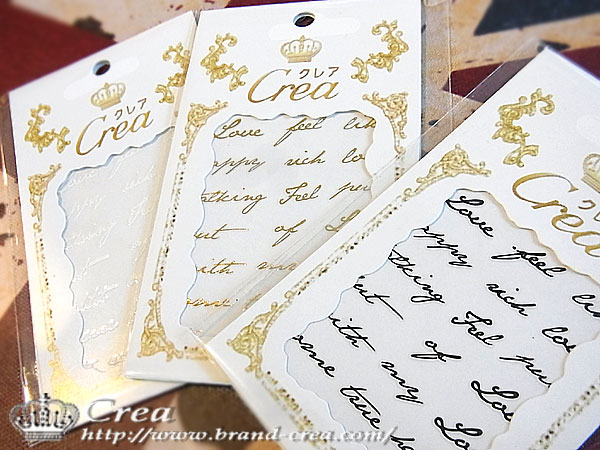【楽天市場】クレア(Crea) ネイルシール 【Love Message(ラブメッセージ) ホワイト】想いよ届け!愛のメッセージ♪  大人っぽい筆記体☆【メール便対応】 ネイル