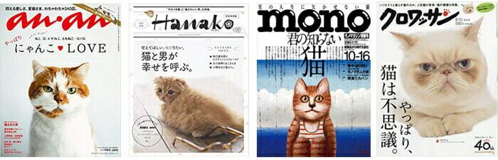 nekozuki掲載誌