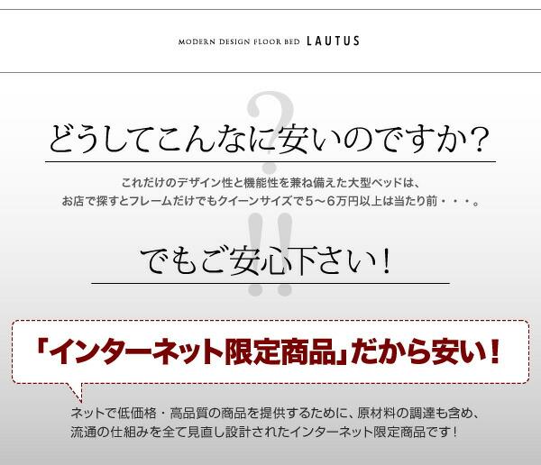 【ポイント10倍】フロアベッド ワイドK260【LAUTUS】【羊毛入りデュラテクノマットレス付き】 ウォルナットブラウン 将来分割して使える・大型モダンフロアベッド【LAUTUS】ラトゥース 大型 おしゃれでシンプルなローベッド ベット ワイドキング ショッピング AKB48