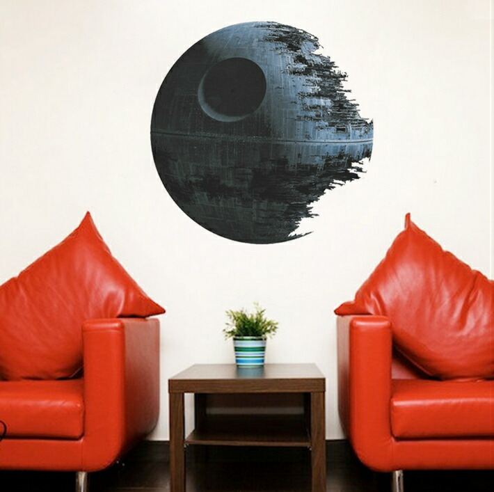 tar Wars Death Star Vinyl Decal Sticker