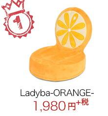 座いす 座イス チェア キッズチェア 子供椅子 サイズいろいろ♪ 子供用 の 座椅子 に♪ キッズチェア レディバ オレンジ