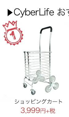 ショッピングカート ショッピングワゴン アルミ製 三輪キャスター 折りたたみ式 3輪キャスターで段差もラクラク!軽くて便利なショッピングカート